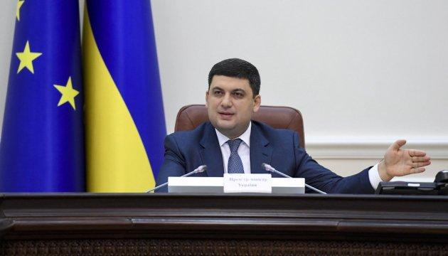 Гройсман каже, що блокада на Донбасі вигідна РФ