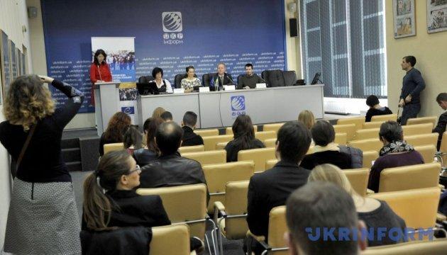 Рада Європи у Києві презентувала онлайн-курс