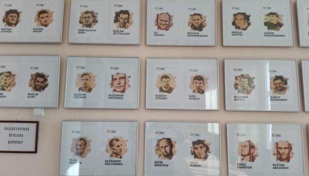 У Кабміні - виставка портретів кримських політв'язнів
