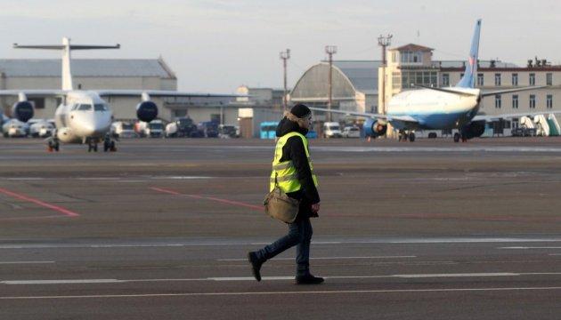 Les diplomates russes ont quitté l'Ukraine