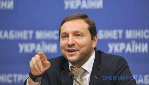 Руководство МИП готовит отчетную пресс-конференцию