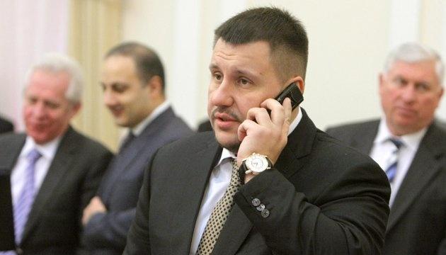 Суд разрешил заочное расследование в отношении Клименко