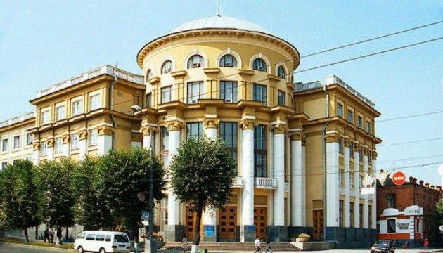 Вінницька ОДА визначила пріоритети роботи на поточний рік