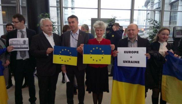 У Європарламенті влаштували флешмоб на підтримку України