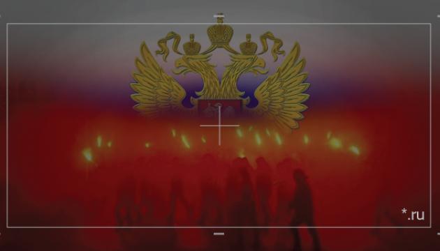 InformNapalm показав, як Кремль фінансує польських радикалів