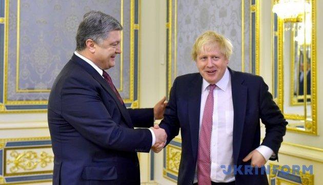 Керівництво держави зустрілося з Борисом Джонсоном