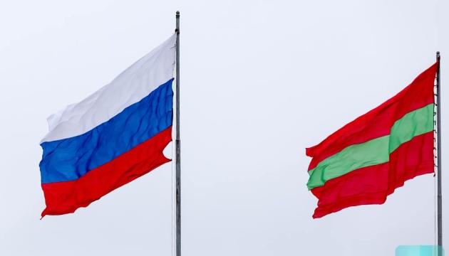 Прапор РФ таки став другим