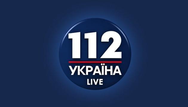 Українські медійники підтримали рішення Нацради щодо каналу