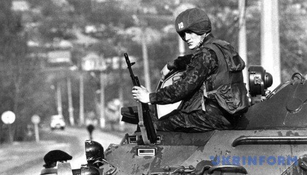 Війна на Дністрі: Рана глибиною в чверть століття