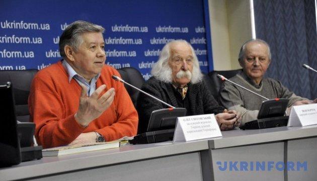 В Укринформе открылась выставка, посвященная художнику Ивану Марчуку