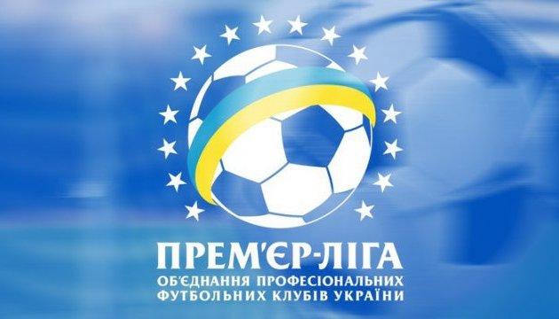 Затверджено дати і час матчів 21 туру ЧУ з футболу