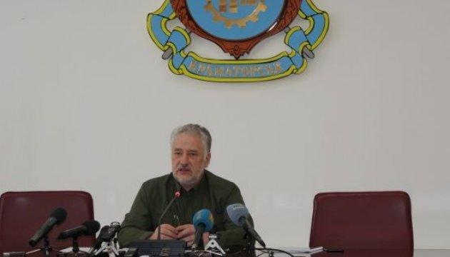 На Донетчине в рамках организованного при поддержке ЕС и ПРООН визита находится делегация с Житомирщины