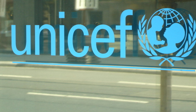 UNICEF to support youth projects in Ukraine