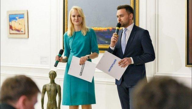 Євробачення-2017: організатори розповіли дипломатам про підготовку до конкурсу