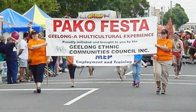 Українська громада представила найкращий виступ на мультикультурному фестивалі в Австралії