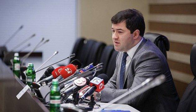 Адвокаты Насирова утверждают, что их подзащитного сразил инфаркт