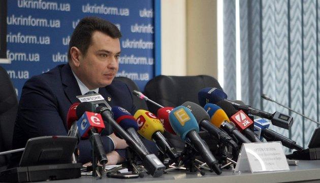 Брифінг директора НАБУ щодо затримання голови ДФС Насірова