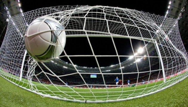 Де дивитися матчі 20 туру футбольної Прем'єр-ліги