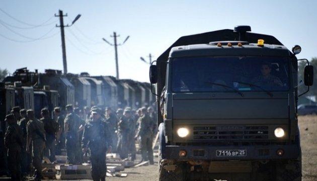 Росія активізувалася на адмінкордоні Криму: