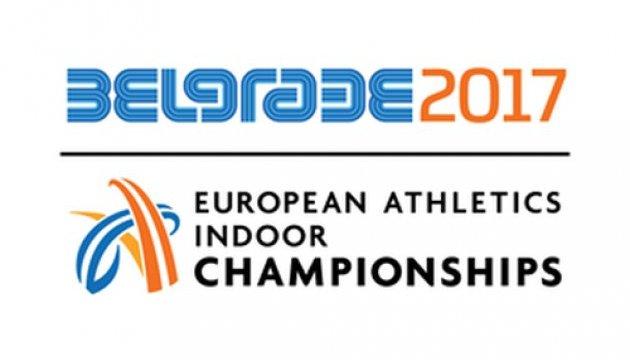 У Белграді стартує чемпіонат Європи з легкої атлетики у приміщенні