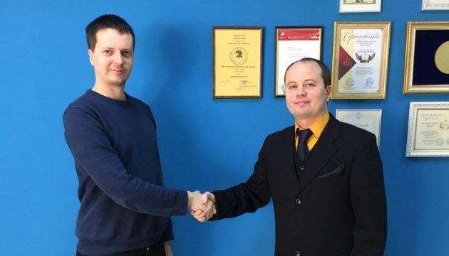 CRM-система від WebProduction отримала відзнаку Гудвіл року