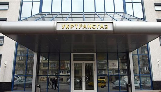 Ukrtransgaz names its largest debtors