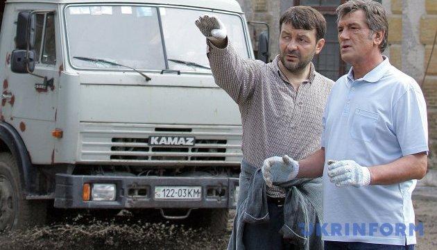 ГПУ повідомила про підозру екс-керівнику ДУС Тарасюку