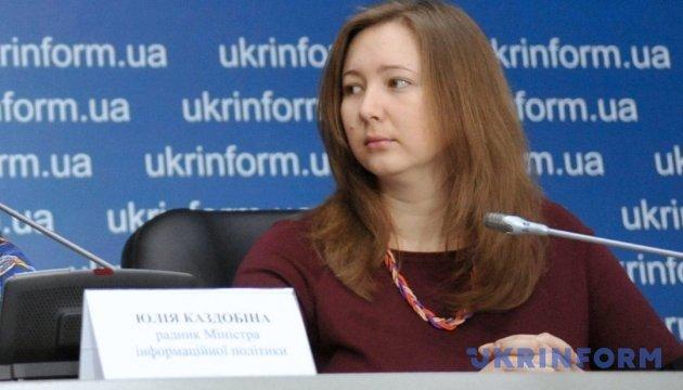Правозахисники склали список суддів з РФ і Криму, причетних до катувань українців