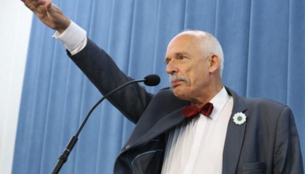 Євродепутату загрожує штраф та звільнення за сексистські заяви