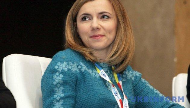 Для України реально вийти з-під нових тарифів США на метали - Микольська