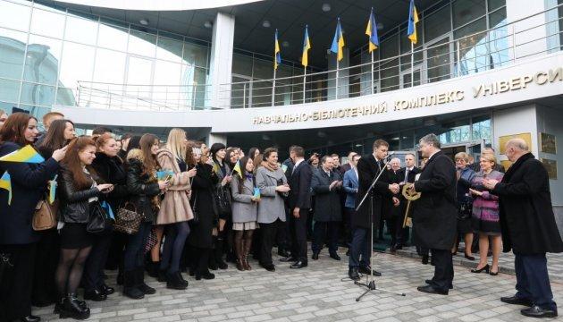 Порошенко відкрив першу в Україні високотехнологічну бібліотеку