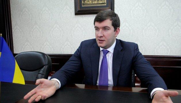 ГПУ закрила кримінальні справи щодо Яценюка - Сторожук