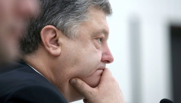 """Порошенко прокомментировал нападение """"неприкосновенного избранника"""" Парасюка на полицию"""