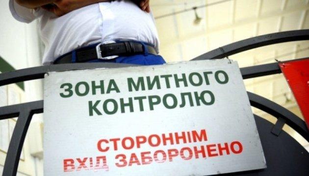 Схеми Одеської митниці: провели більше 60 обшуків у трьох областях - ГПУ