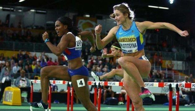 Українка Плотіцина зупинилась за крок до медалі чемпіонату Європи