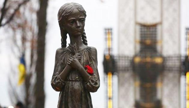 У Парижі встановлять меморіальну дошку в пам'ять про жертв Голодомору в Україні