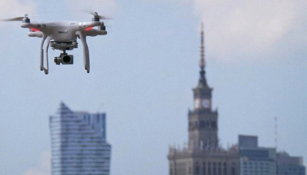Латиш і росіянки запустили дрон над резиденцією президента Польщі