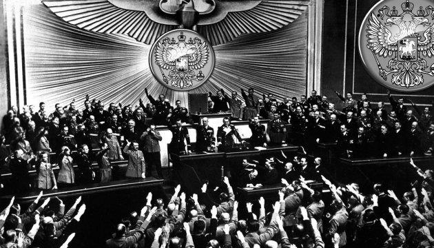 Аннексия Крыма – это аннексия Судетской области Гитлером