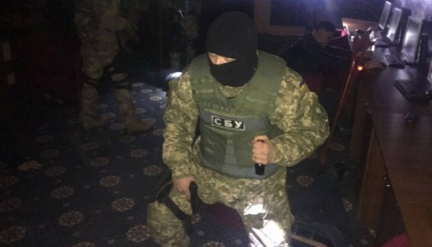 В Кривом Роге СБУ изъяла арсенал оружия