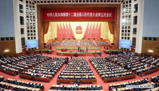 У Китаї відкрилася сесія ВЗНП