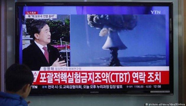 КНДР планує запуск ядерної ракети - ЗМІ