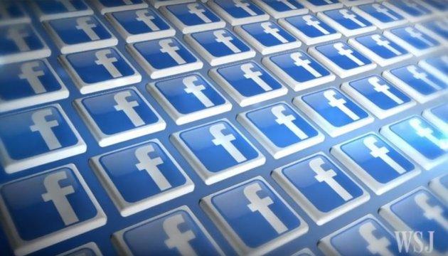 Facebook планирует заняться выпуском собственных шоу и сериалов