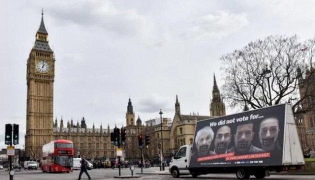Останови молчание: в Британии появились билборды против Brexit
