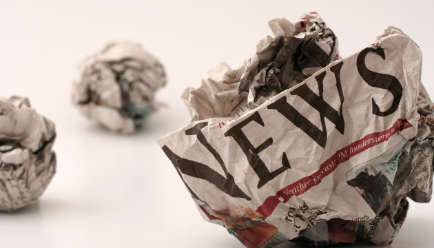 Дискусія у Давосі: фейкові новини становлять реальну загрозу
