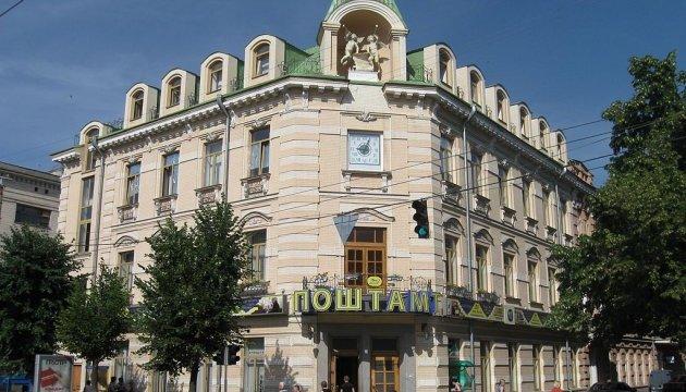 У Кропивницькому започатковують новий фестиваль