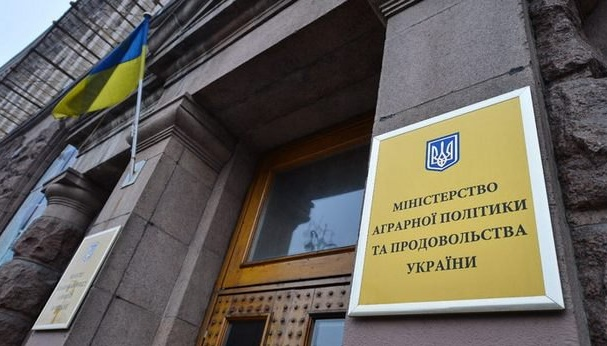 Ukraine's Agrarian Policy Ministry preparing trade mission to Kenya