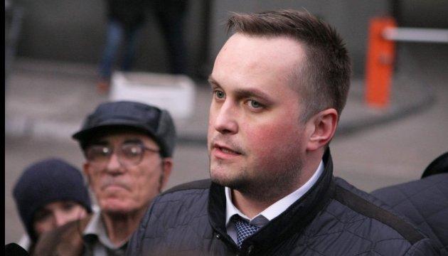 Подозрение Довгому вычитывают прокуроры и детективы - Холодницкий
