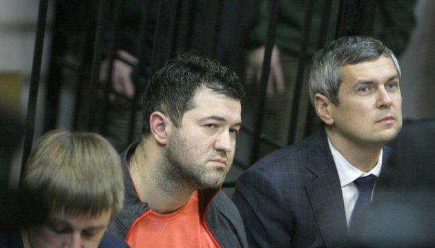 Дело Насирова: суд назначил заседание на 13 марта
