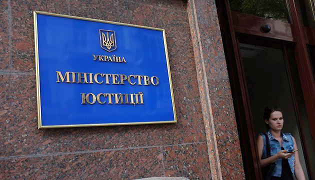 Over 350 parties registered in Ukraine - Justice Ministry