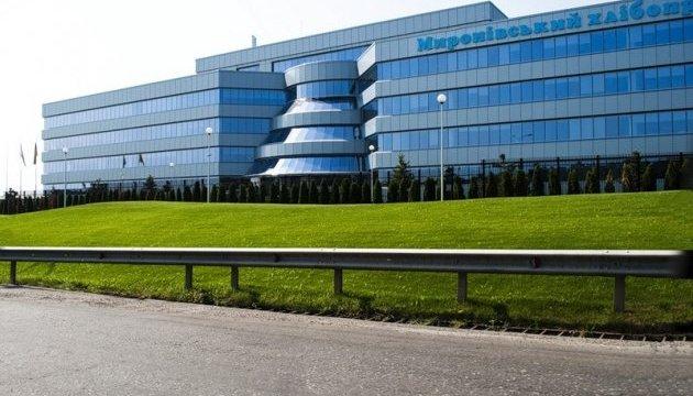 В Мироновском хлебопродукте заявили, что санкции России не повлияют на компанию